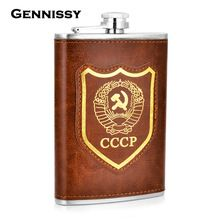 GENNISSY Soviet Union Flag Pattern Flask New Brown Leather Outdoor Sport Portable Stainless Steel Drink Alcohol Flasks For Man(China)