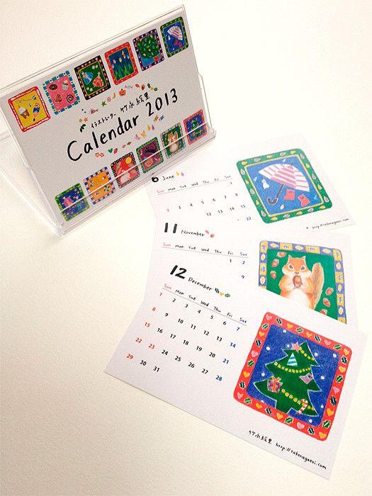 卓上カレンダー(2013年)を制作しました。ハガキ横サイズのカレンダーです。(クリアケース付)色鉛筆とオイルパステルを使って、カレンダー用に描いたイラストが満...|ハンドメイド、手作り、手仕事品の通販・販売・購入ならCreema。