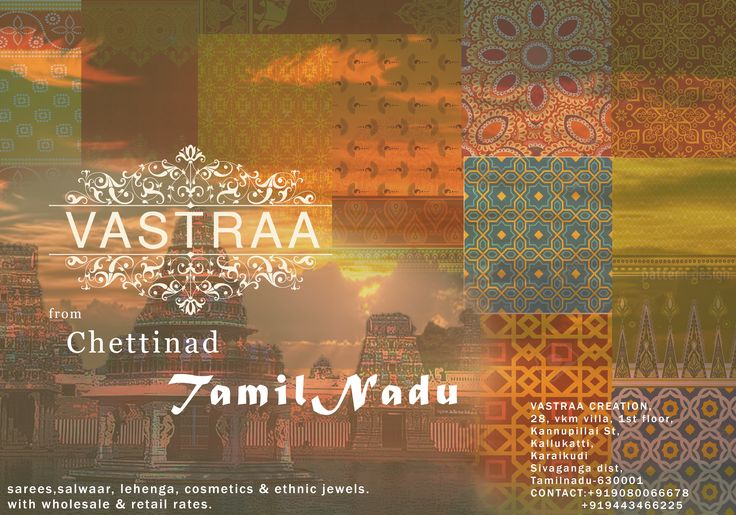 Poster of  'VASTRAA SAREES'