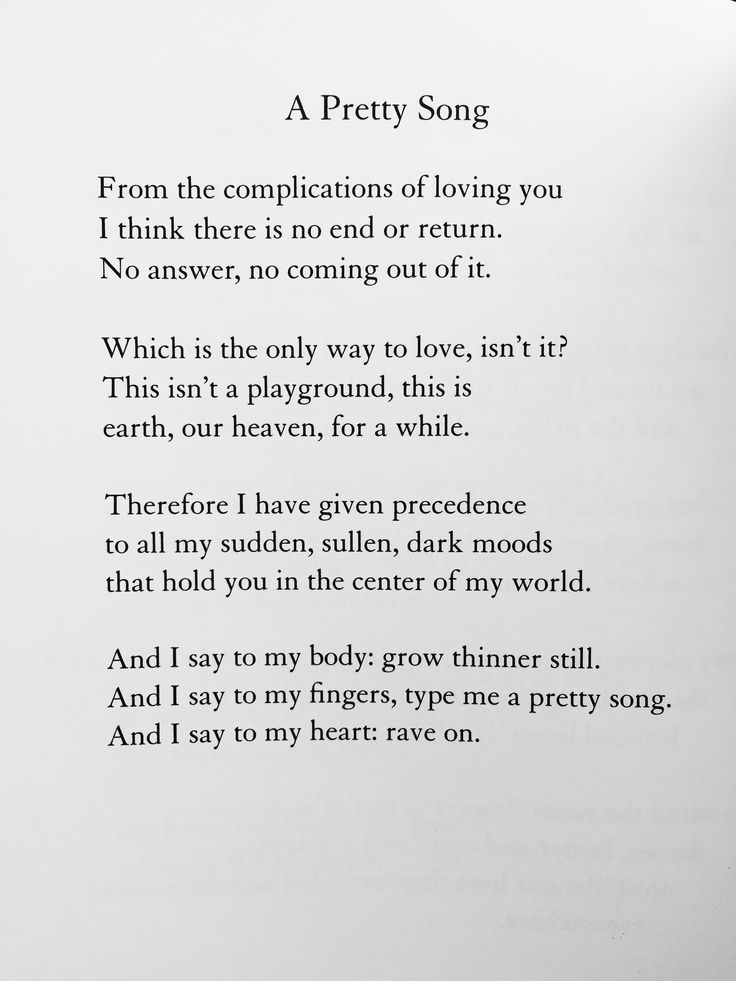 Mary Oliver Poems Wild Geese 6