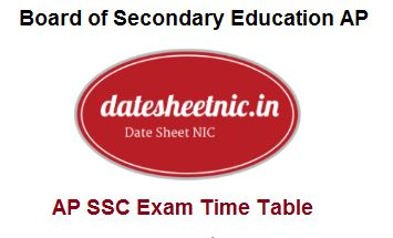 AP Board SSC Time Table 2018, AP SSC 10th Exam Date Sheet 2018 PDF Download, Students access their AP SSC Exam Time Table, AP Board 10th Date Sheet PDF