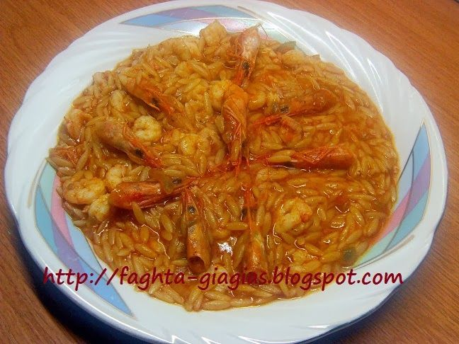 Τα φαγητά της γιαγιάς - Γαρίδες γιουβέτσι