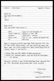 contoh surat lamaran kerja tulis tangan - Penelusuran Google | Tulisan, Tulisan tangan, Surat