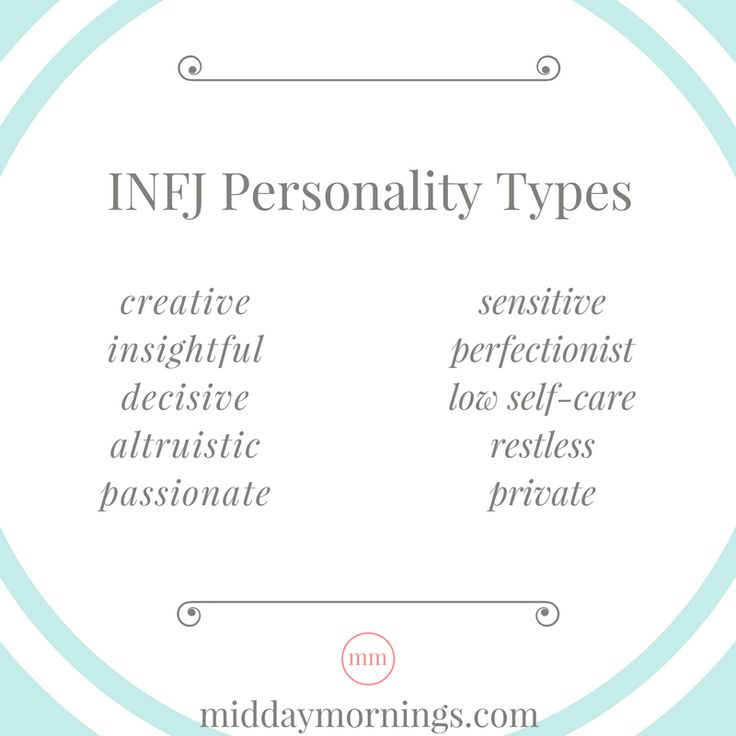 The pros and cons of being an INFJ. | MiddayMornings.com