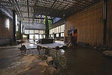 Beppu Travel: Hot Spring Baths (Onsen)