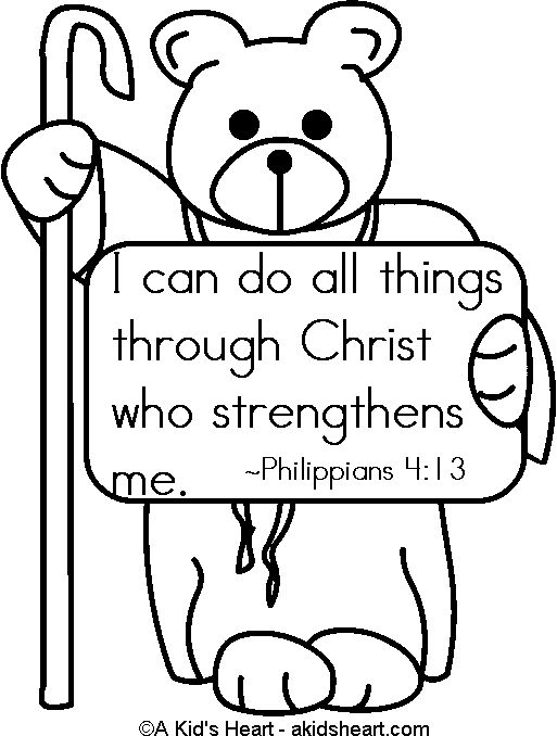 teddy bear bible verse coloring page