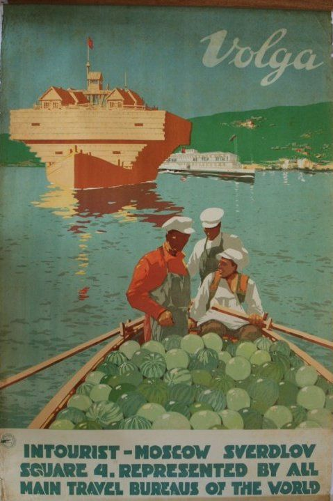 USSR travel posters