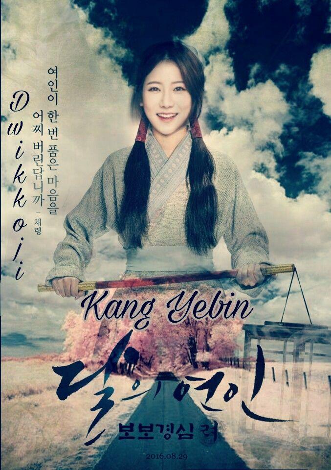 Yebin edit