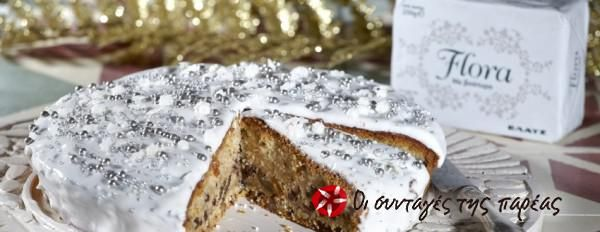 Αρωματική βασιλόπιτα με ξηρούς καρπούς #sintagespareas