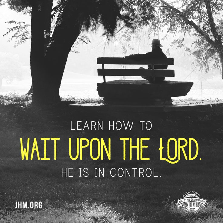No matter how much power and influence you possess, you will always serve in the capacity of management and not in ownership. God is in control of every aspect of your life. #God #Faith #Wait #Lord #Patience #Trust #Life