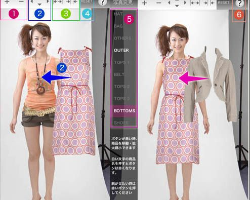 Create An Online Mannequin Of Yourself To Use It You Upload A Photograph Of Virtual Dressing Roomdressing