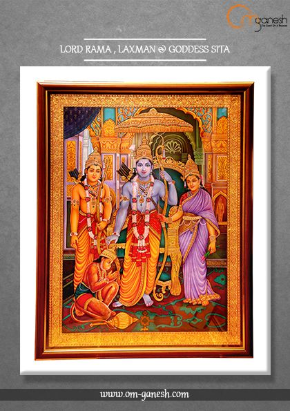 The Great Lord Rama, born to annihilate the evil forces, is the perfect embodiment of truth, morality, an ideal son, an ideal husband, and above all, the ideal king.