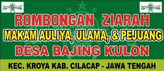 40+ Best Collections Spanduk Rombongan Ziarah