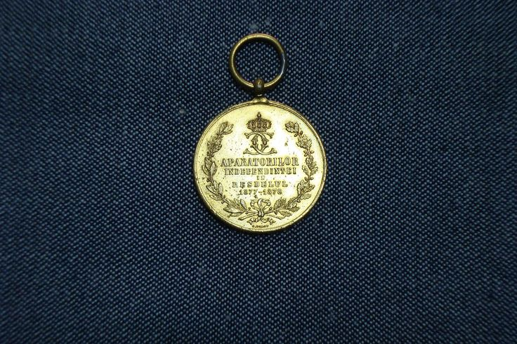 Romanian Medal FOR Participants IN THE Russo Turkish WAR 1877 1878