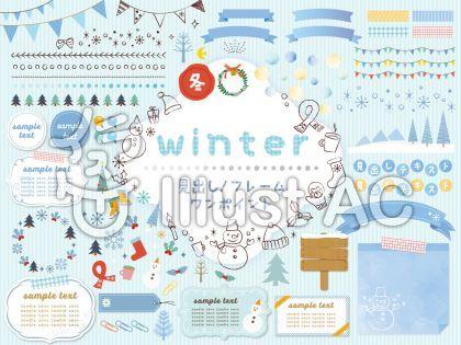 冬 フレームイラスト無料イラストならイラストac 素材