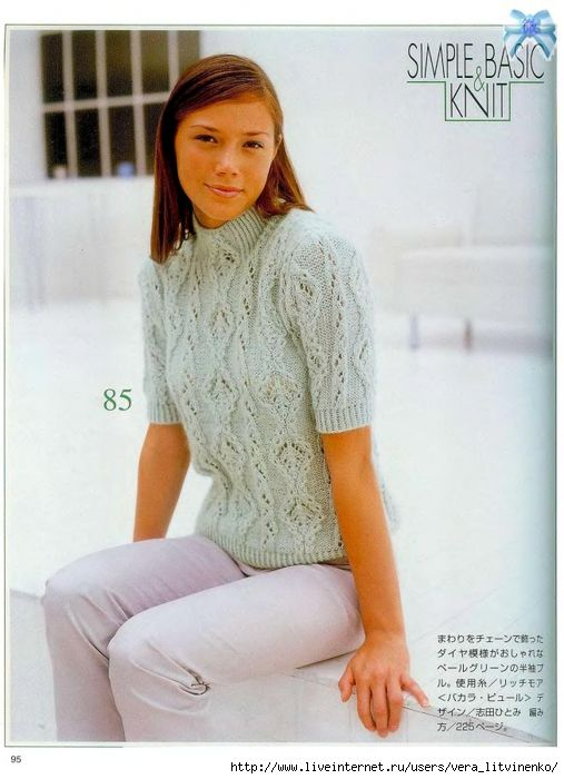 Lace SS pullover [sweaters adult\lace pullovers\lace SS pullover