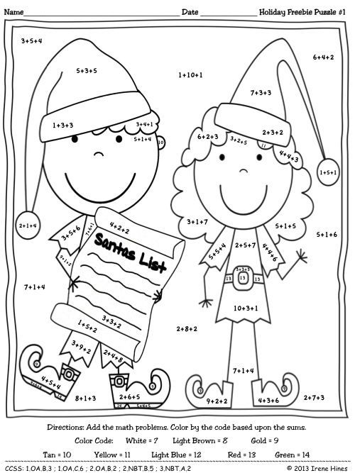 My gift to you this holiday season.... Enjoy! FREEBIE : Bright Ideas This Holiday Season Christmas Math Color By The Code Puzzle Printables ~ This pack includes 2 FREE Color By The Code Puzzles To Practice Addition and 2 answer keys. ~ Puzzles Are Aligned To The CCSS. Each Page Has The Specific CCSS Listed. ~ A detailed list of the CCSS used is also provided.: