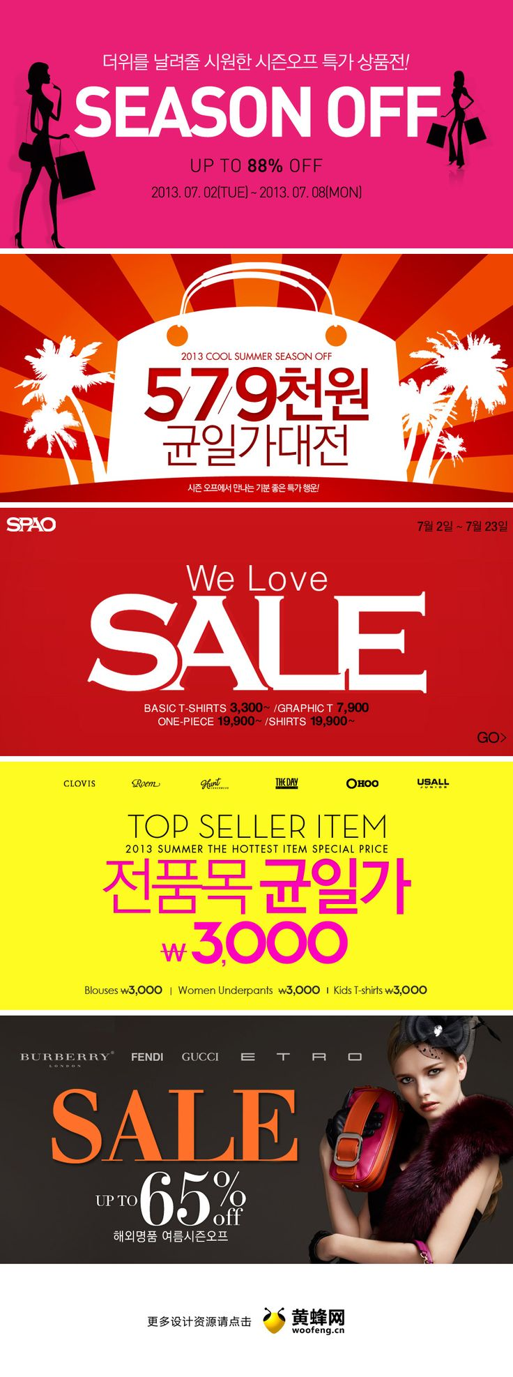 时尚故事网站banner设计欣赏0703,来源自黄蜂网http://woofeng.cn/
