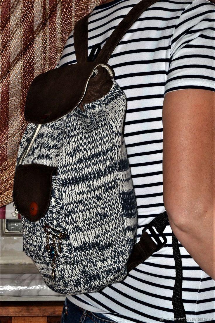 Купить Текстильный вязанный рюкзачок Городской стиль - комбинированный, сумка женская, рюкзак женский