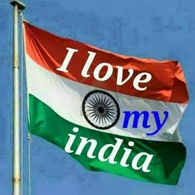 Shayari Hi Shayari: Happy Independence Day In Advance