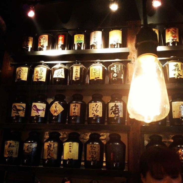 Good selection of...#shochu #japan #dinner #weardis #love #life #friends #happyhours #arigato