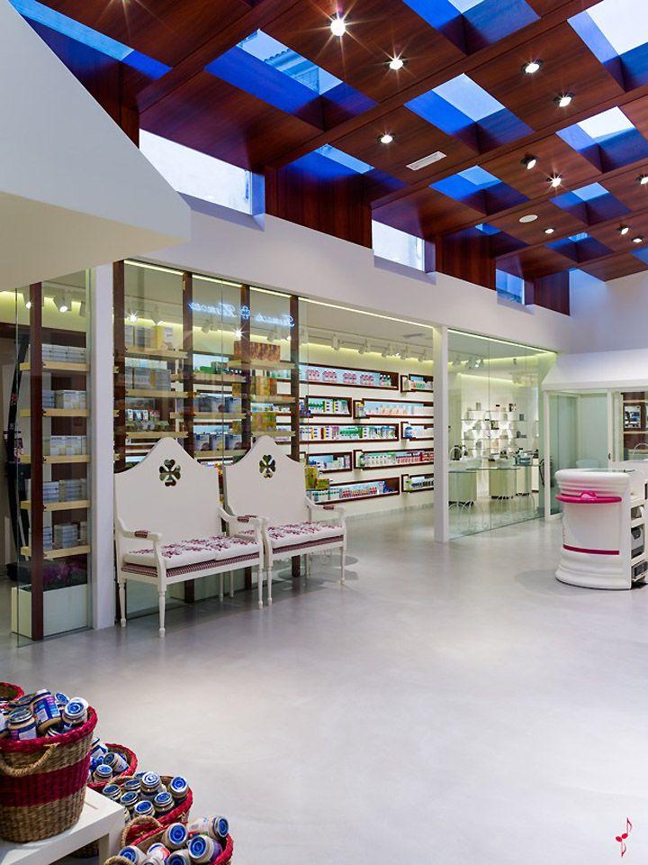HERMOSA pharmacy by Marketing Jazz, Mancha Real, Spain #pharmacy #farmacia