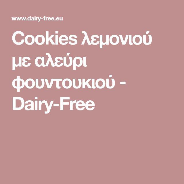 Cookies λεμονιού με αλεύρι φουντουκιού - Dairy-Free
