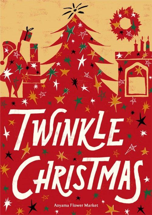 青山フラワーマーケット 2014年クリスマスシーズン~TWINKLE CHRISTMAS~