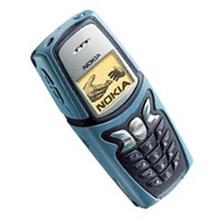 Nokia 8220