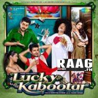 Mika Singh Lucky Kabootar