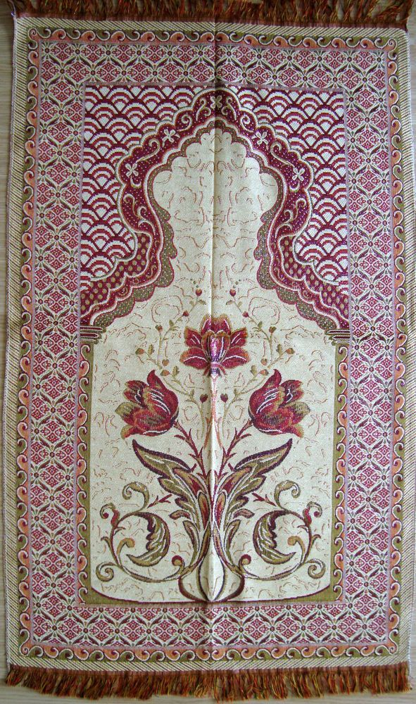 Islamic Prayer Rug - CARPET - Mat Namaz Salat Musallah