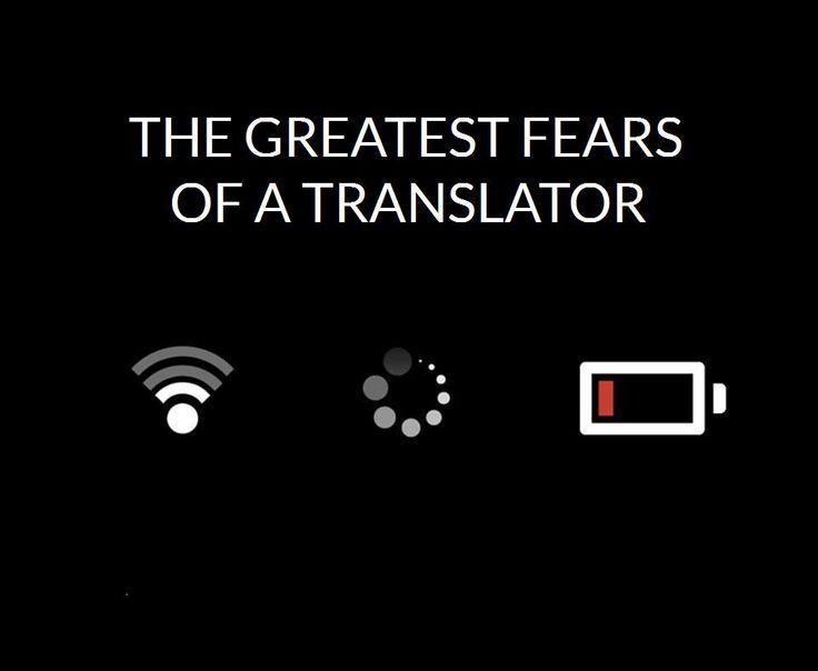 Greatest fears of a translator!