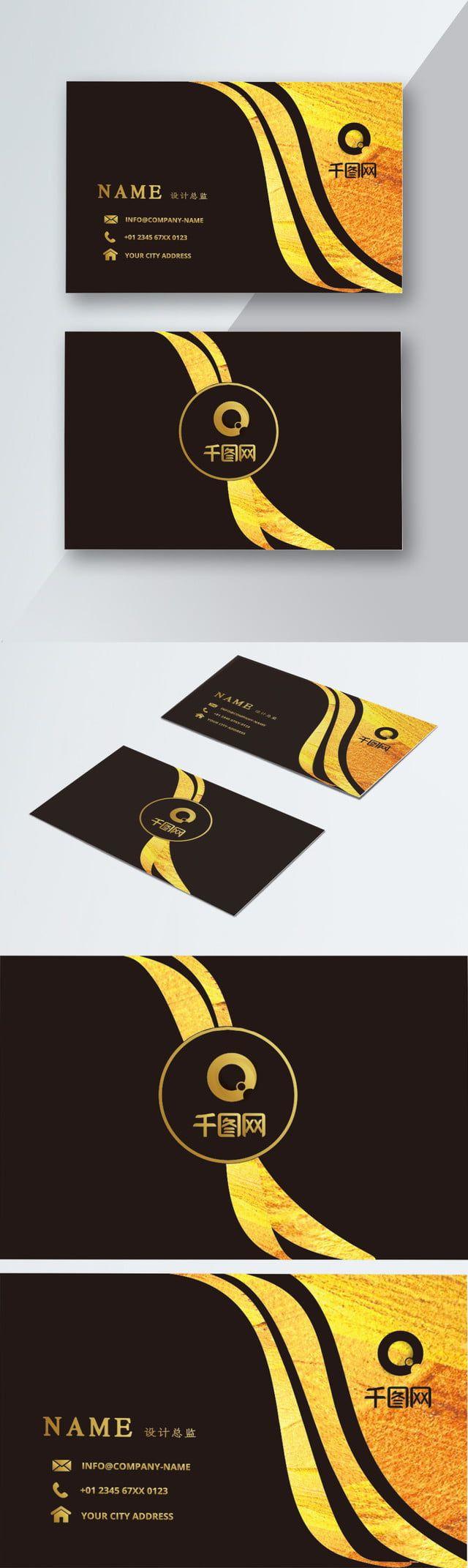 قالب بطاقة عمل خط الذهب الذهب الأسود المادي تحميل المواد مجانا خلفية أسود Card Template Business Card Template Gold Texture
