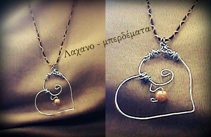 Handmade heart !