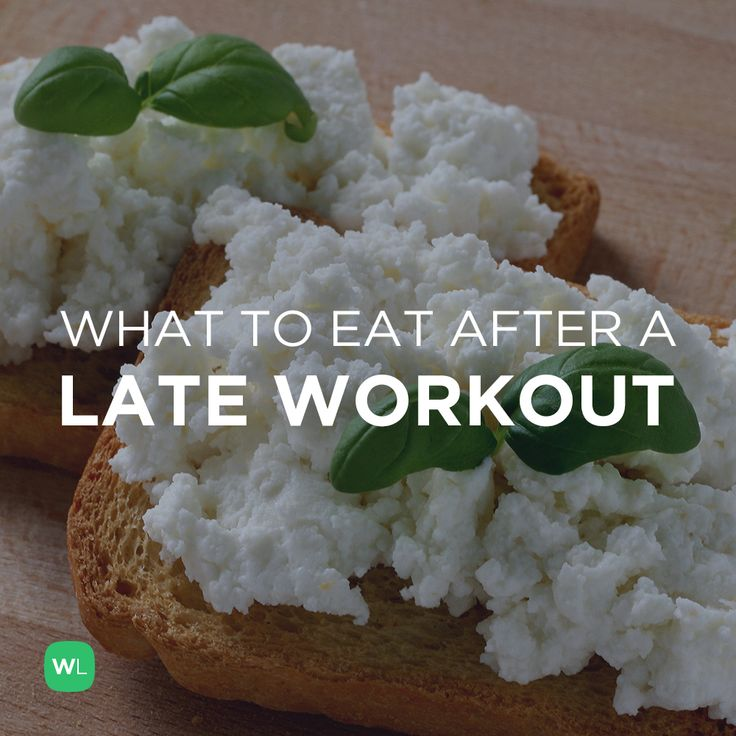 Visit http://WorkoutLabs.com/ask-a-trainer/late-night-workout-meal/ to lean what to eat after a late night workout