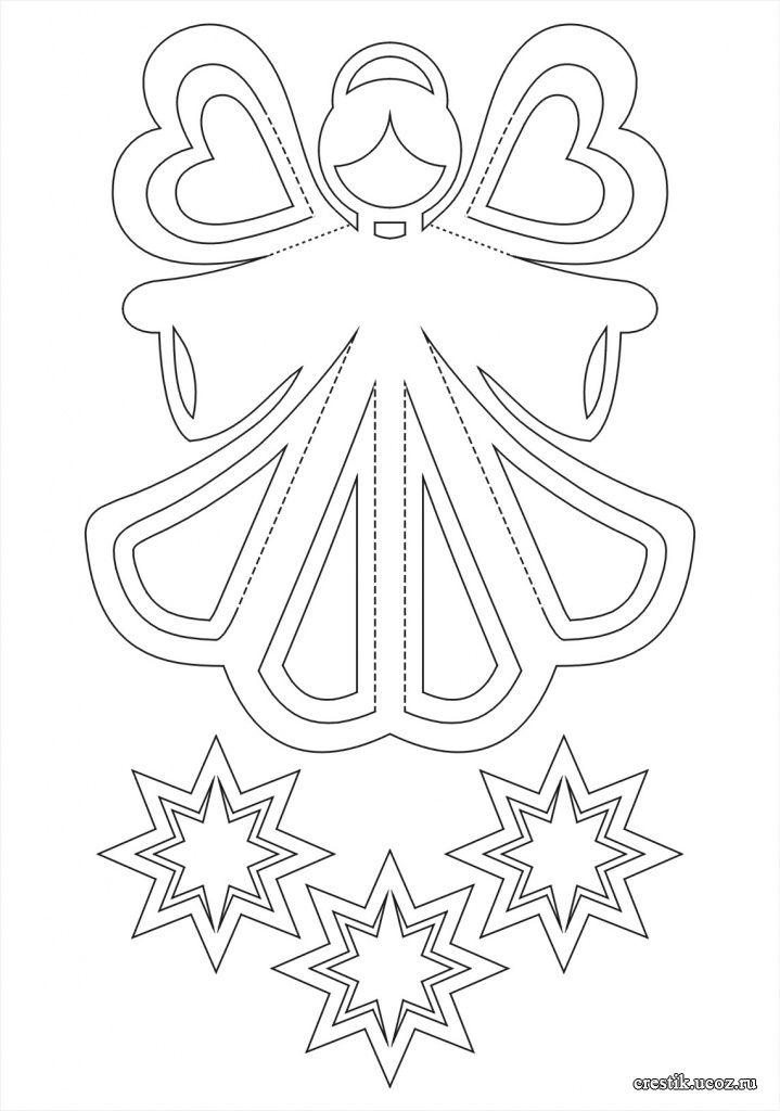 Открытка ангелы шаблон, местом для