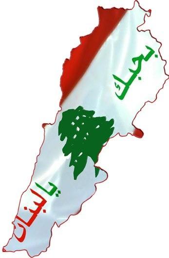 Love - map of Lebanon