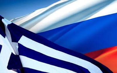 """ΟΛΥΜΠΙΑΚΗ ΦΛΟΓΑ: """"ΕΙΣΒΟΛΗ"""" Ρώσων στην Ελλάδα... Πληροφοριακά Στοιχε..."""