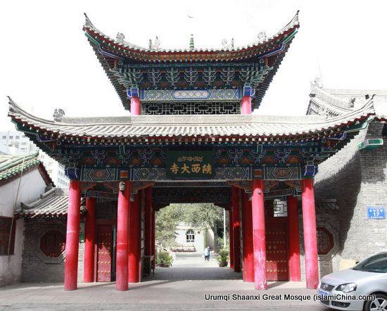 Shaanxi Mosque, Urumqi, Xinjiang, China