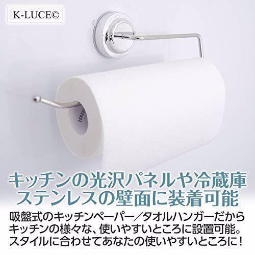 タオルホルダー In 2020 Toilet Paper Life Paper