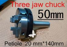 50mm Rechte schacht Drie klauwplaat Bladsteel 20mm lengte 140mm Handleiding De draaibank tool Gratis verzending(China (Mainland))