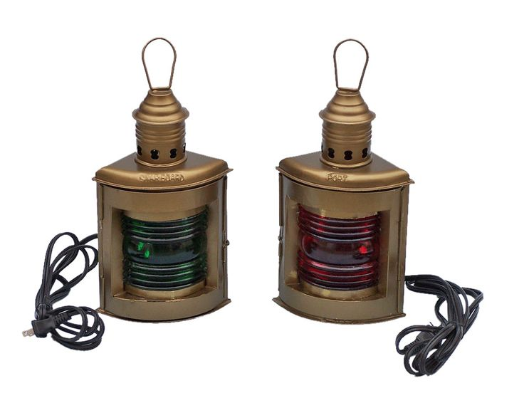 Antique Brass Port and Starboard Electric Lantern 12""