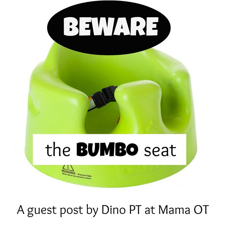 A pediatric physical therapist explains exactly WHY parents should avoid placing their babies in Bumbo seats.