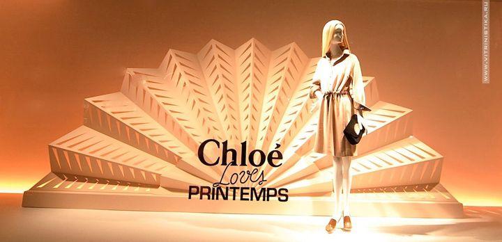 Chloé windows at Printemps, Paris visual merchandising
