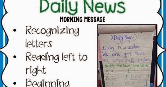 One of the routines that happen every day in my classroom is Daily News.  This format of Daily News came from my dear friend, Traci.  I was ...