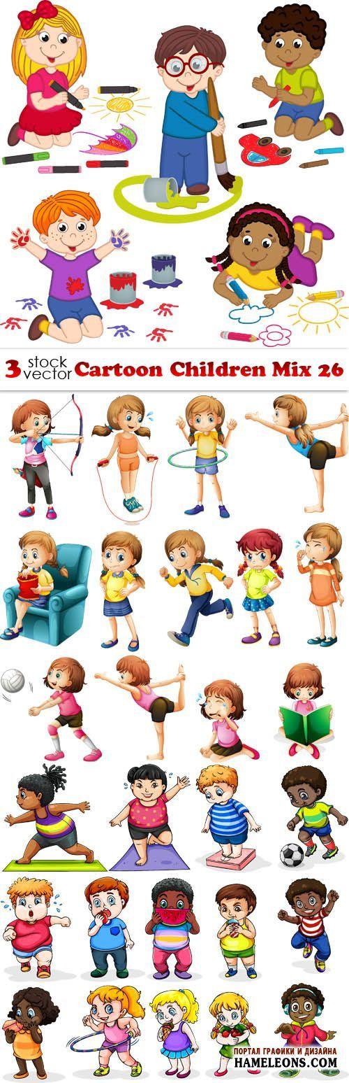 Забавные мультяшные дети в векторе | Cartoon Children Mix 26