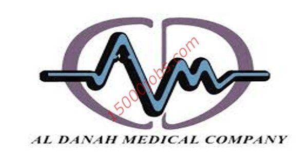 متابعات الوظائف شركة الدانة الطبية بقطر تطلب أطباء جلدية وأخصائيات مكياج وظائف سعوديه شاغره Tech Company Logos Infiniti Logo Company Logo