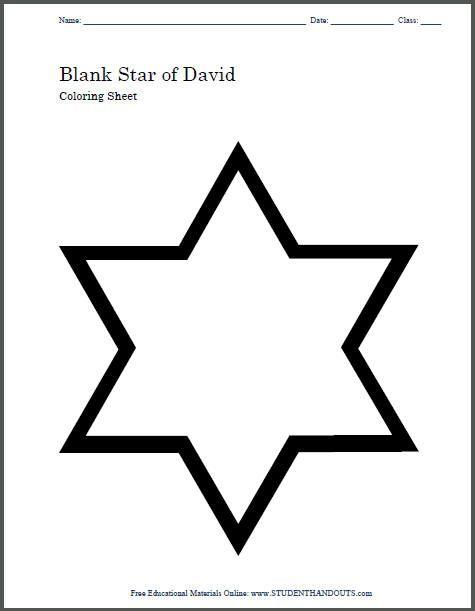 blank-star-of-david-coloring-sheet-template.jpg 475×611