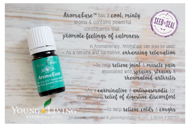 AromaEase Young Living Essential Oil Blend Info