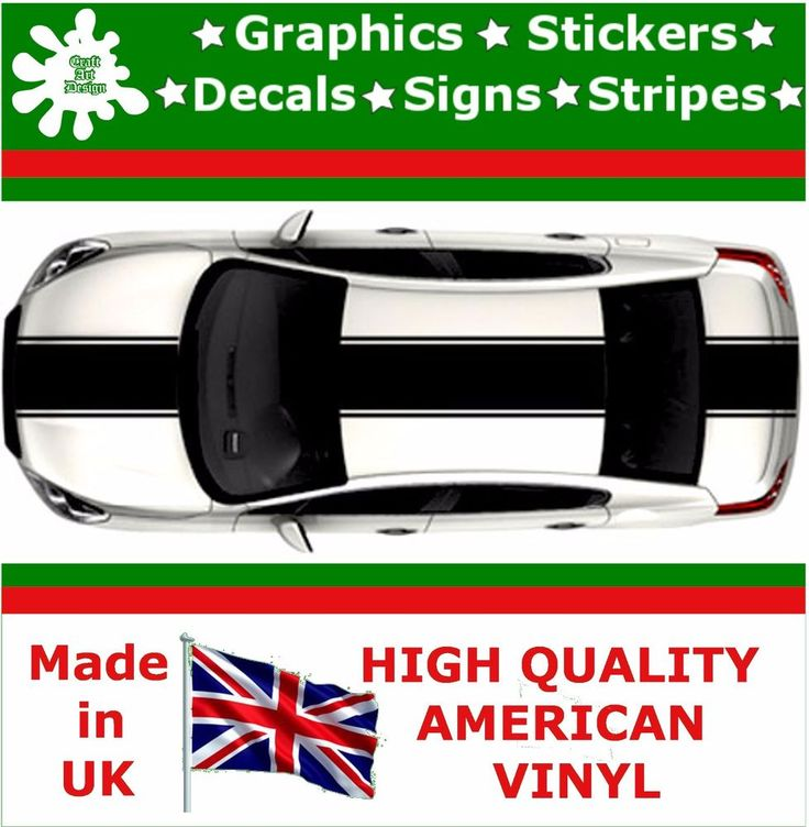 "11"" Racing Stripes Stickers Decal Art Car Auto Rally Graphics Sport HI_9_11"